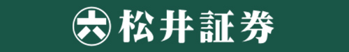 松井証券のロゴ
