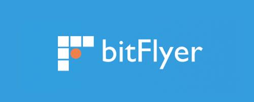 Bitflyerのロゴ