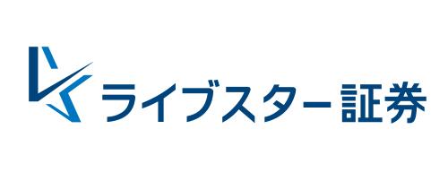 ライブスター証券のロゴ