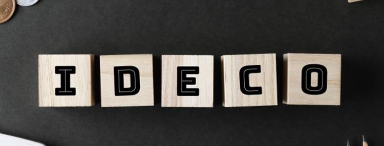 IDeCoと書かれた木材
