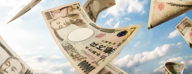 空から降るお金
