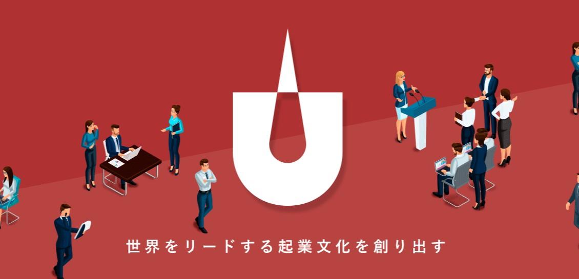 株式会社ユニコーンの企業理念