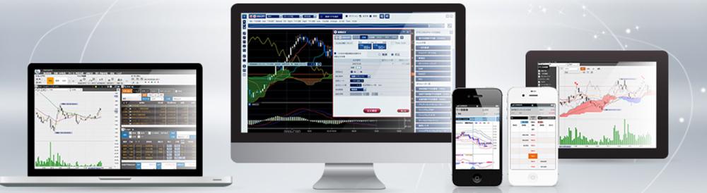ライブスター証券の取引ツール