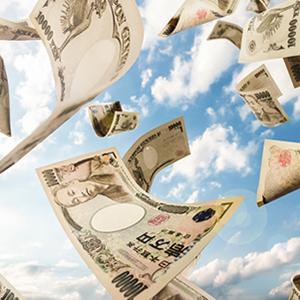 空から降ってくるお金
