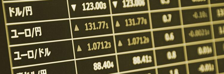 外国為替レートを表す画面