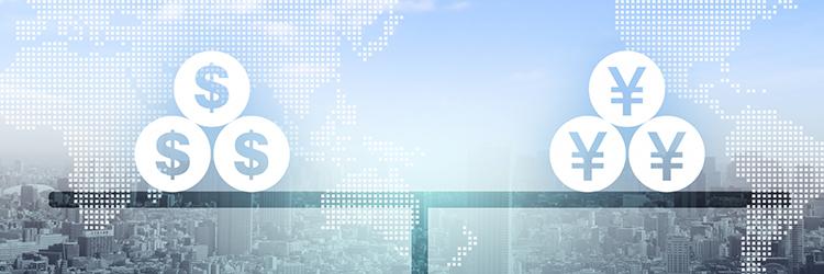 外国為替証拠金取引のイメージ