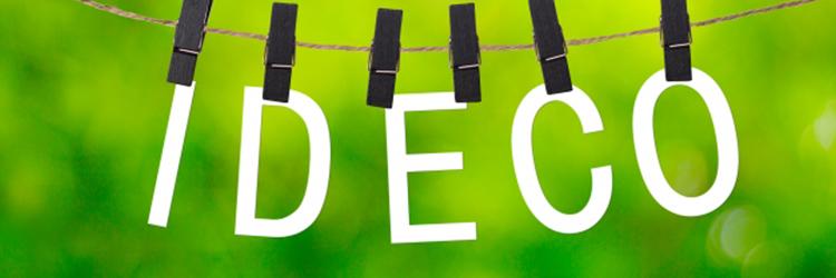 緑背景にIDeCoの文字